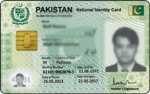 Nadra smart id card fees | Blog