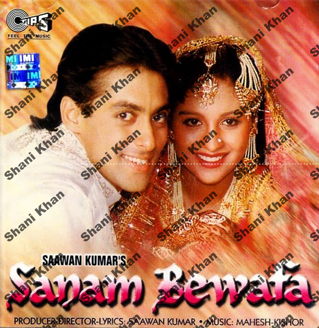 Sanam bewafa be iraada nazar mil gayee to | Blog